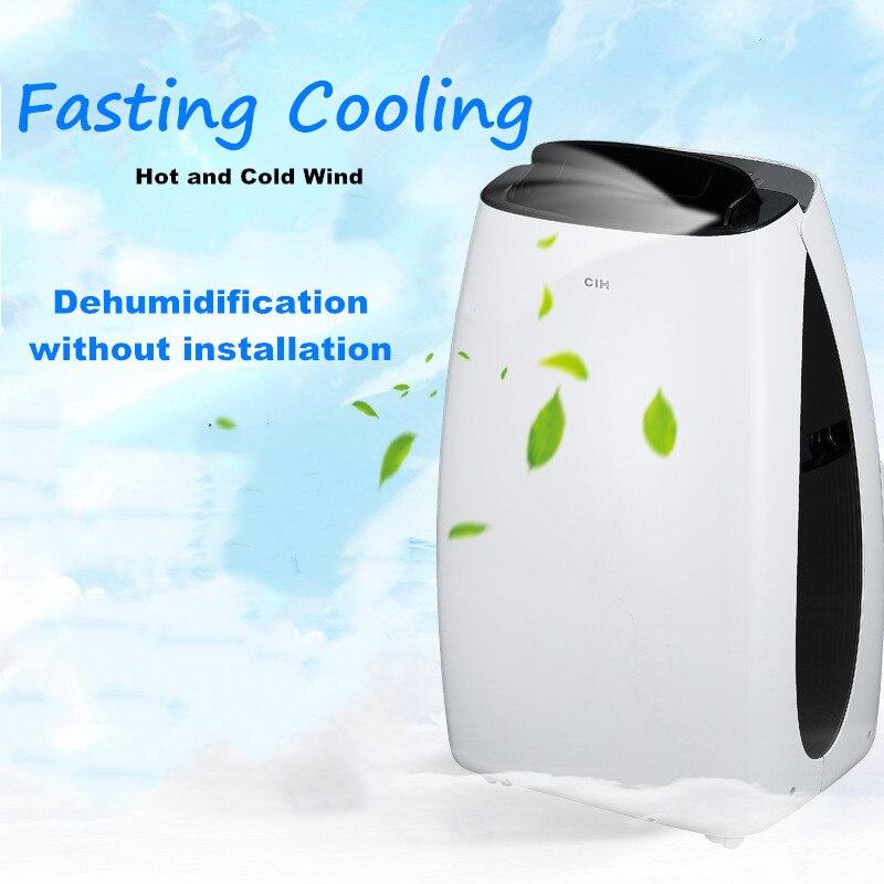 Petite unité mobile de refroidissement et de chauffage de climatisation, Installation libre de refroidissement simple Portable ITAS1389