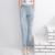 Boyfriend Jeans Para As Mulheres Verão 2016-Cintura Alta Rasgado Buraco Denim Calças Harém Calças Femininas de Cintura Elástica Grande Tamanho calças de brim