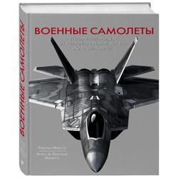Книги BOMBORA