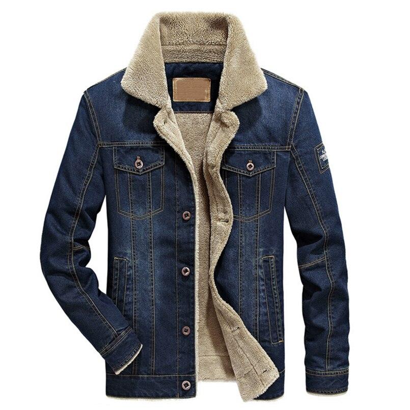 мужские куртки новосибирск 6