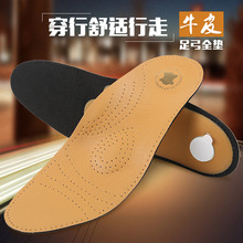 Imitation leather arch air damping anti flatfoot bow insole and correction.
