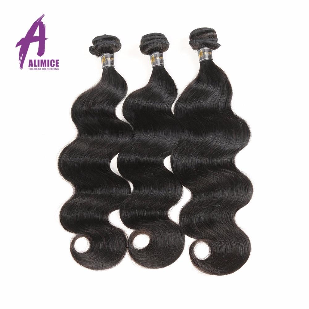 Alimice Brazīlijas ķermeņa viļņa Remy matu paketes dabīgā - Cilvēka mati (melnā krāsā) - Foto 6