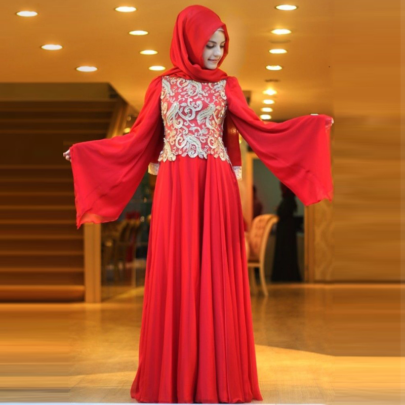 Find great deals on eBay for women arabic dress. Shop with confidence.
