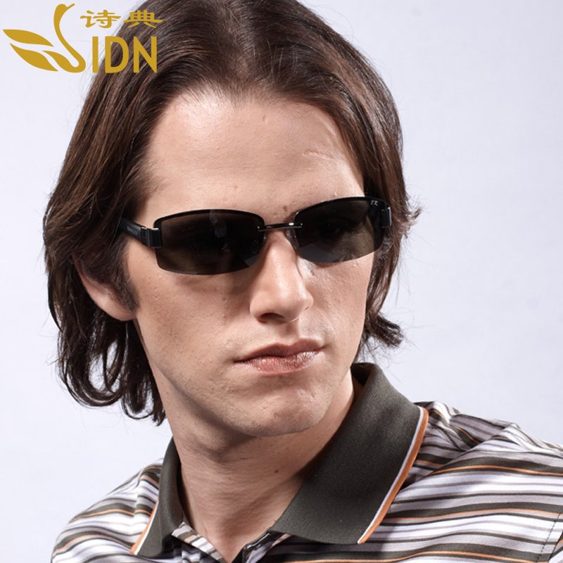 The left bank of glasses small sidn male sunglasses polarized driving glasses sunglasses 5549