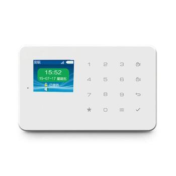 G18 Wireless Home GSM Alarmsysteem DIY Kit APP Controle met Auto Dial Bewegingsmelder Alarmsysteem newst
