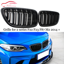 цены на F22 ABS Carbon Fiber Front Bumper Grille for BMW 2 series F22 F23 F87 M2 220i 228i M235i M240i 2014 + Black Gloss M Color Grill  в интернет-магазинах