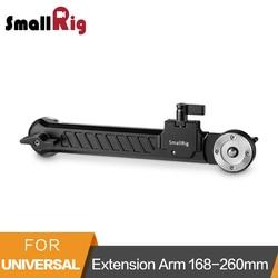 SmallRig Extension Arm with Arri Rosette 168-260mm Extension Range -1870