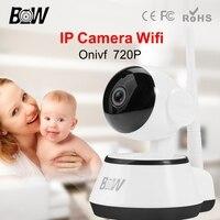New Arrival HD P2P Hidden Wireless Mini WiFi Remote Surveillance Camera Night Vision Camcorder Video Recorder