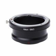 Ootdty AI-M4/3 Крепление переходное кольцо для Nikon F AI AF объектив для Micro 4/3 Olympus Panasonic