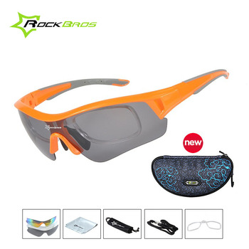 b773378779 Marco ROCKBROS Unisex polarizadas Gafas de Ciclismo UV 400 MBT  fotosensibles deporte Gafas de sol para bicicletas con 3 lentes Gafas de  Ciclismo