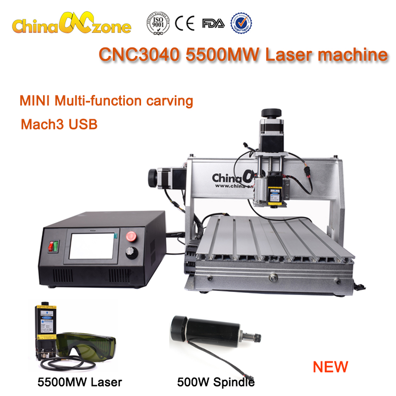 DIY CNC Laser Router DSP CNC 3040 500W Machine Milling Carving 3axis Engraving Machine 5.5WM Laser Head Collet Wood Limit Switch