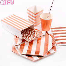 QIFU Rose Gold Paper Drinking Straws Disposable Paper Plates Cups Paper Gift Bag Popcorn Boxes Birthday  sc 1 st  AliExpress.com & Buy rose paper plates and get free shipping on AliExpress.com