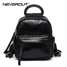 NEVEROUT Fashion PU Leather High Quality School Bag Zipper Small Backpack Ladies Back Pack Women Shoulder