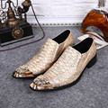 British Style Gold Toe Men Brogues Groom Loafers punk Tuxedo Oxfords Formal Party Dress Wedding Shoes