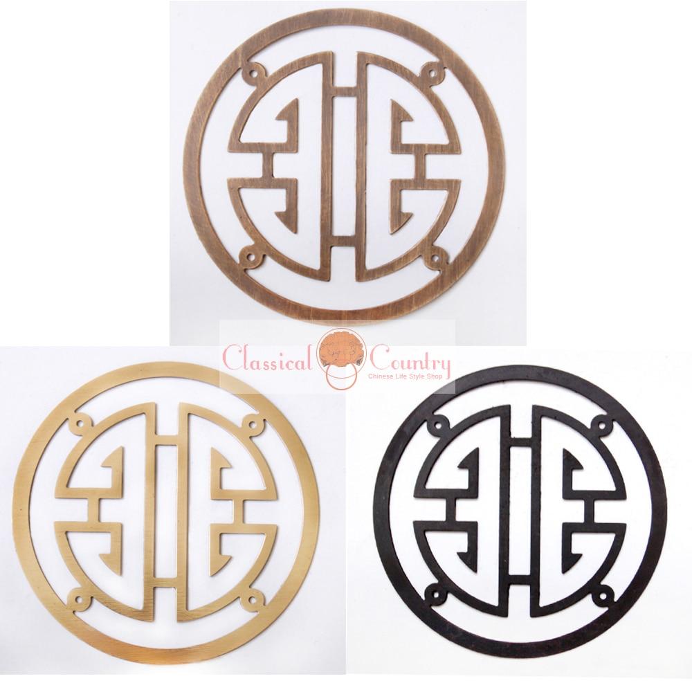 7cm chinese brass longevity symbols ideograms furniture hardware 7cm chinese brass longevity symbols ideograms furniture hardware face for cabinet trunk case jewelry box in corner brackets from home improvement on biocorpaavc Gallery