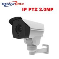 Outdoor Mini PTZ IP Camera Rotary Bullet IP Camera Waterproof HD 2MP 3X Zoom IR 50m