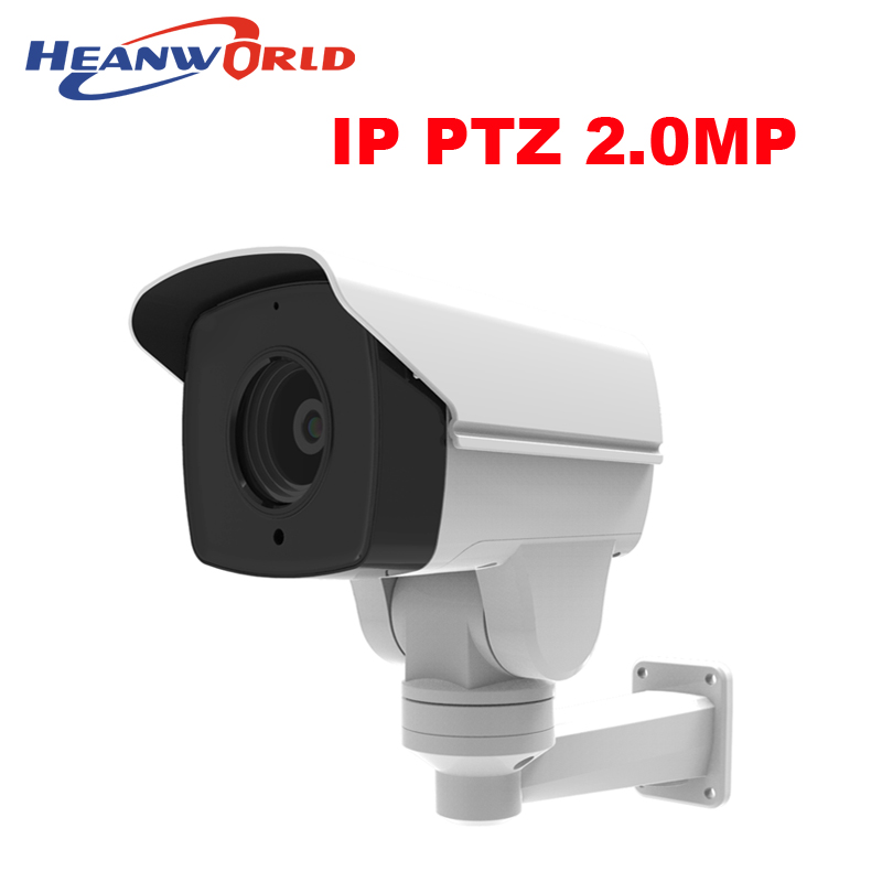 Heanworld outdoor mini PTZ Rotary Bullet IP camera waterproof HD 2MP 3X zoom IR 50m Night Vision SD CCTV surveillance camera bullet camera tube camera headset holder with varied size in diameter