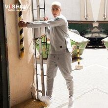 VIISHOW Men's Sets Casual 2pcs Sweatpants Suits Brand Tracksuits Suits Casual Hip Hop Suit Men Hoodies +Pants Clothing TZZ9763