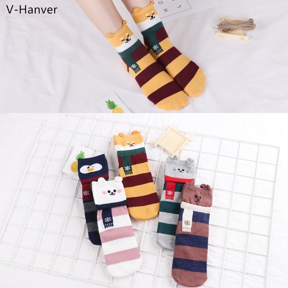 New Design Animal Patterned Short Socks Women shiba inu Cartoon Ankle Socks Female Fashion Funny Socks Cotton Hosiery Christmas hockey sock