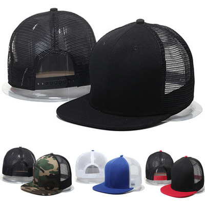 Wholesale and Retail 9 Colors Men Plain Trucker Hats for Spring Summer Womens Blank Mesh Snapback Caps Men Net Solid Caps