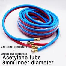 8 мм 60 бар 6 МПа кислородная ацетиленовая трубка двухцветная соединительная трубка высокого давления кислородная газовая трубка параллельная газовая труба