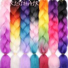 MERISIHAIR Омбре 24 дюйма 88 цветов в наличии синтетические крючком удлинители волос Джамбо косы прически