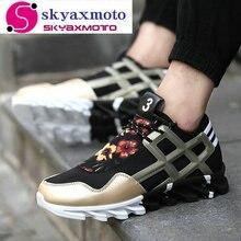 Men Casual Shoes Spring Autumn Mens Trainers Breathable Flats Walking Shoes Zapatillas Hombre Fashion Golden Flower Shoes Male