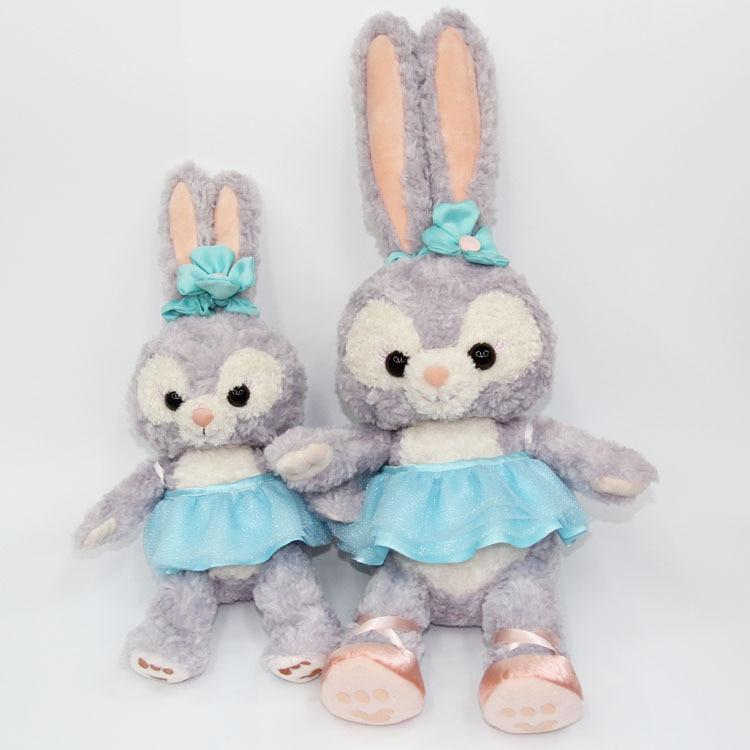 45cm Duffy Best New Friends Stellalou Rabbit Ballet Long Ear Rabbit Doll Stuffed Plush Animals Soft Toy Girls Baby Plush Toys
