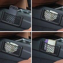 Универсальное автомобильное сиденье боковое заднее хранилище Сетчатая Сумка держатель для телефона карманный органайзер