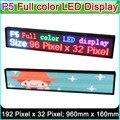 """P5 SMD RGB CONDUZIU o painel de exibição, interior cheio de cor LEVOU sinais de Publicidade, W40 """"x H8.3"""" (192 Pixel * 32 Pixel)"""