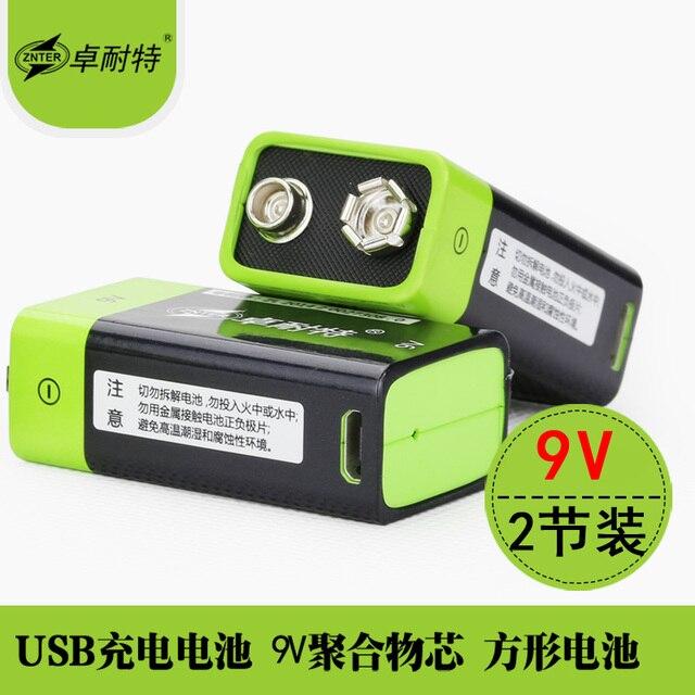 ZNTER S19 9 V 400 mAh USB Sạc 9 V RC Pin Lipo Pin RC Cho microphone RC Máy Ảnh Drone Phụ Kiện