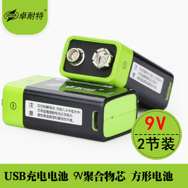 ZNTER S19 9V 400mAh USB Rechargeable 9V Lipo Battery RC Battery For microphone