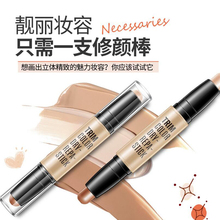 Double-ended 2 in 1 Contour Stick Contouring Highlighter Dark Circle Bronzer Concealer Pen