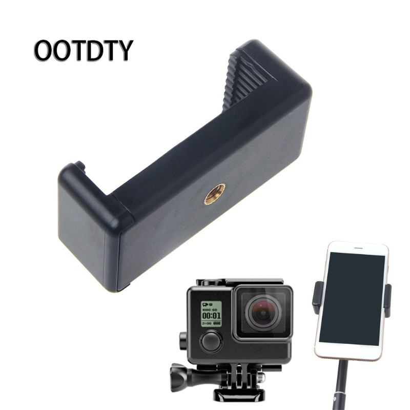 OOTDTY Camera Tripod Accessory Durable Phone Clip Bracket Holder Mount For Selfie Stick Tripod Monopod Stand стоимость