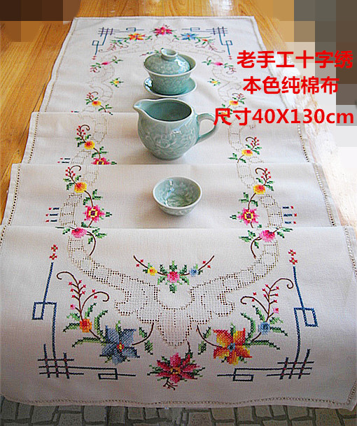 Pure Cotton Cross Stitch Tablecloth, Fine Thread, Old Hand Embroidery, Western Food Mat, Tea Set, Special Cloth.