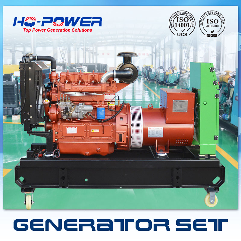 china cheap ricardo engine mobile 40kva diesel generator set price