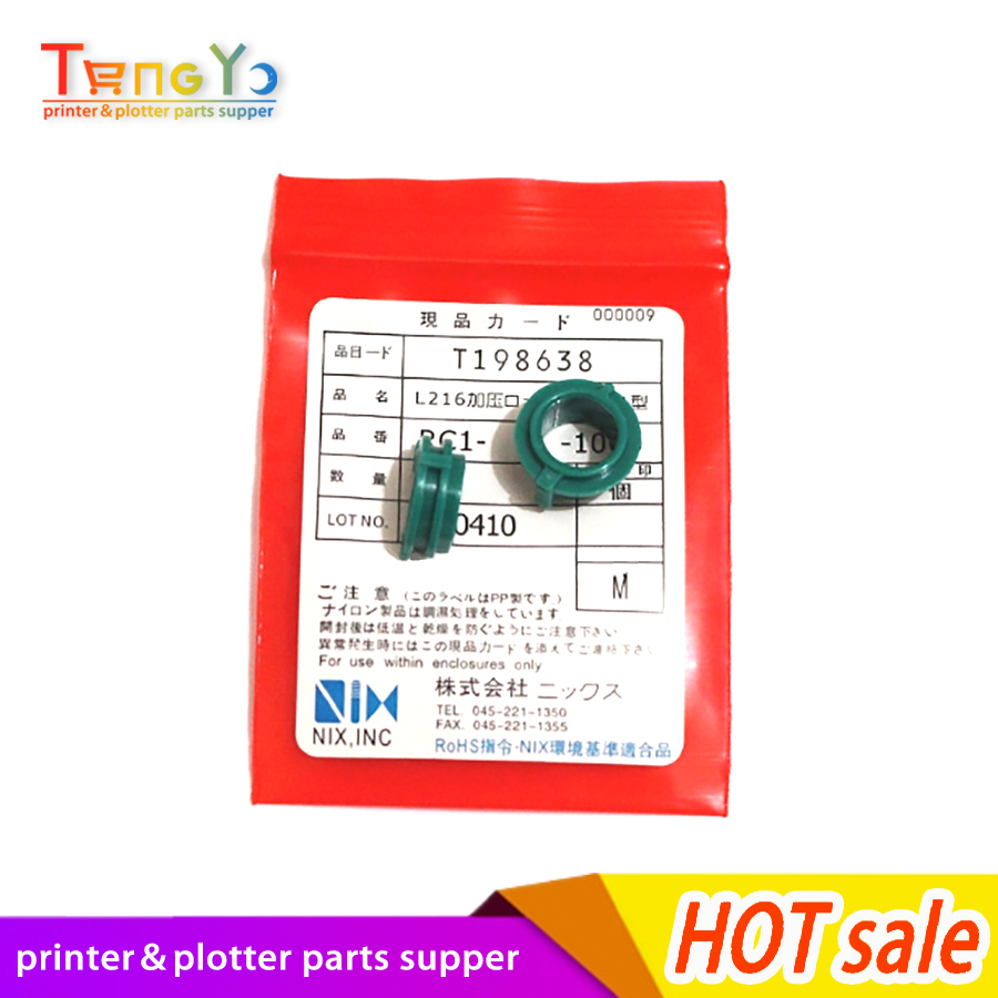 Free shipping compatible new for <font><b>HP</b></font> P3005 P3004 <font><b>3035</b></font> 3027 Bushing RC1-3609 RC1-3610 <font><b>printer</b></font> part on sale image