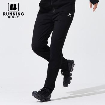 Men's Hot Sweat Sports Pants