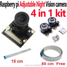 Raspberry Pi Camera Focal Adjustable Night Vision Camera Module for Raspberry Pi 2/3/4B Model B Raspberry Pi Noir camera(China)