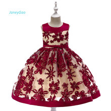 23cddd35d4e2f Red Wine Wedding Dresses Promotion-Shop for Promotional Red Wine ...