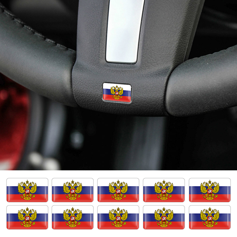 10Pcs/lot  Car Styling 3D Coat Of Arms Of Russia Eagle Emblem Car Body Stickers Automobiles Interior Decorating Auto Accessories