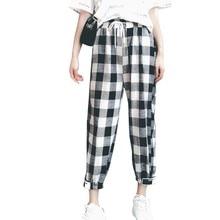 Korean Style Women Mid Waist Straight Plaid Print Ankle-Length Pants Polyester v
