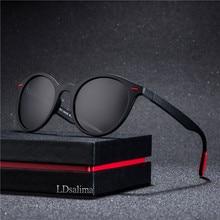 2019 Men Women Classic Retro Rivet Polarized Sunglasses TR90