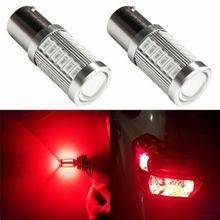 Лампы для фар светодиодный лампы стоп-сигнала 1157 P21 5w BAY15D 5630 5730 светодиодный автомобильный сигнал поворота лампочка для фонарей стоп-сигналов задние фонари автостоянка