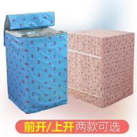 Print Thickening Waterproof Washing Machine Cover Fully automatic Washing Machine General Dust Cover