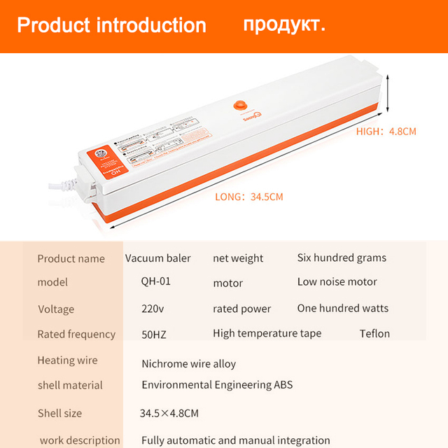 saengQ 220V Best Vacuum Food Sealer Machine Vacuum Sealing Machine Film Container Food Sealer Saver Include 15Pcs Vacuum Packer
