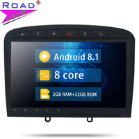 2 Din Android 8.1 Car Radio DVD Player For Peugeot 408 2010 2011 2012 2013 Stereo GPS Navigation 32G ROM Autoradio Car Head Unit