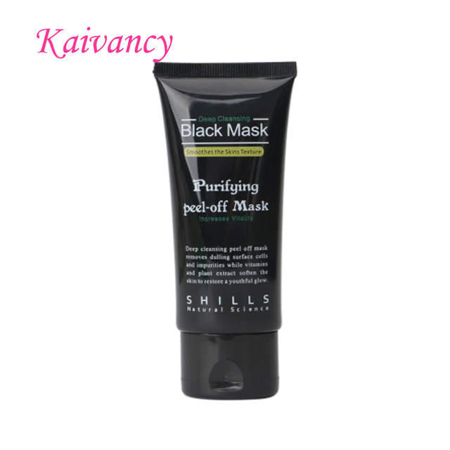 50g Bamboo Makeup Remover and Blackhead Cleansing Face Mask