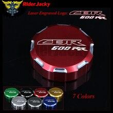 Laser Logo CNC Motorcycle Front Brake Master Cylinder Reservoir Cover Cap For Honda CBR600RR CBR 600RR 2007-2014 2011 2012 2013 стоимость