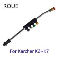 Для Karcher K1 K2 K3 K4 K5 K6 K7 мойка высокого давления WashersCar металлическая струйная насадка с 5 быстроразъемными наконечниками